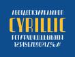 Cyrillic sans serif font in retro style