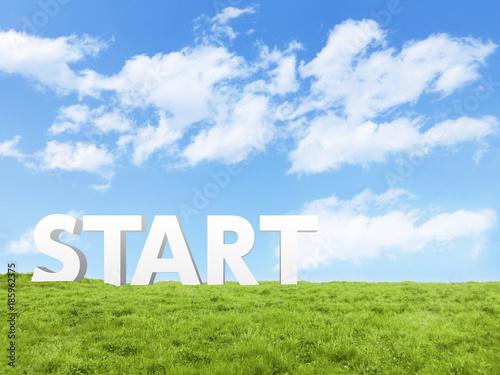 スタート-青い雲と緑の草原