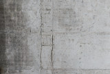 concrete wall. texture and background - 186177798