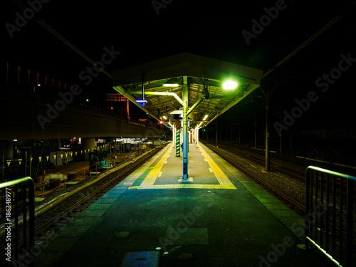 In de dag Spoorlijn 千駄ヶ谷駅