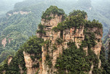 Famous karst mountains in Zhangjiajie, China. - 186567394
