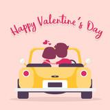 Couple Romantic Car on Valentine's Day - 187017328