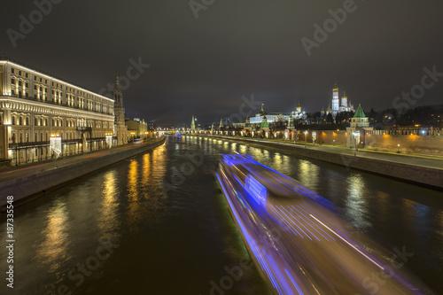 Aluminium Moskou Night Moscow