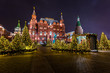 New Year 2018 Christmas decorations in the center of the Moscow, Russia, 8th of January 2018