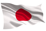 日本  国旗 旗 アイコン  - 187398575