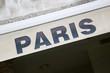 Paris Sign on White Background