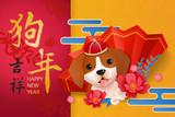 cartoon chinese dog year - 187713994