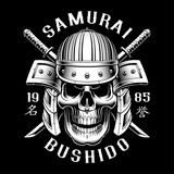 samurai skull (on dark background)