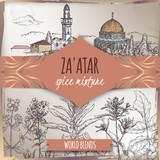 Zaatar template with Jerusalem city landscape, Syrian oregano, Sumac, sesame, thyme, savory, sketch. - 187770552
