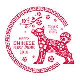 Dog Symbol Paper Cutting Chinese New Year 2018 Wall Sticker