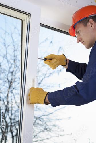 Foto Murales repair of plastic windows