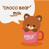 Bear kids illustration