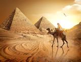 Road to pyramids - 188083510