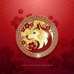 Nouvel an chinois 2018 - Année du Chien