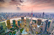 Quadro Shanghai, China Cityscape over Pudong Financial District.