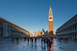 Quadro VENICE, ITALY - JANUARY 02 2018: San Marco square with cathedral and bell tower shadow at evening time