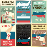 russia presidential election - 188500993