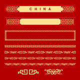 Chinese frame style collections on red background , vector illustrations - 188557318