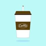coffee jar vector Illustration