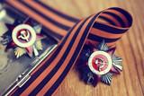Order of World War USSR - 189258775
