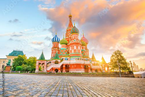 Basil katedra przy placem czerwonym w Moskwa, Rosja
