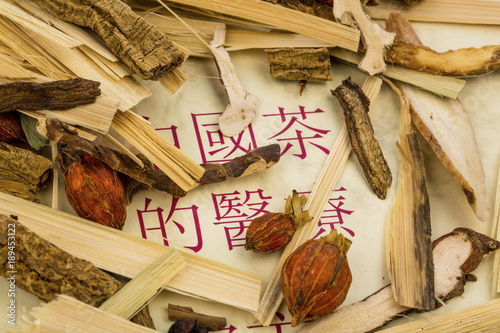 tea for traditional chinese medicine - 189453122