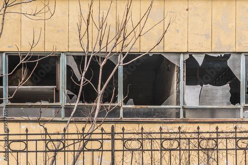 Foto op Canvas Oude verlaten gebouwen Belgrade, Serbia February 25 2016: Abandoned factory
