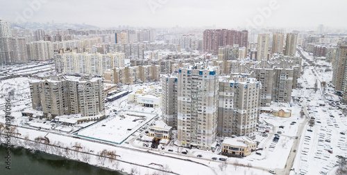 Fotobehang Kiev Aerial view of the winter residential quarter of the city of Kiev, Ukraine
