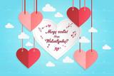 """Karteczki w kształcie serca z dedykacją dla chłopaka z napisem """"Mogę zostać Twoją Walentynką?"""""""