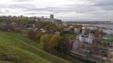 Panorama of autumn Nizhny Novgorod Russia