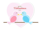 Kiss of birds on trees romantic card for Valentine's day. Vector