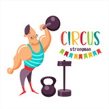 Circus artist - 190053144
