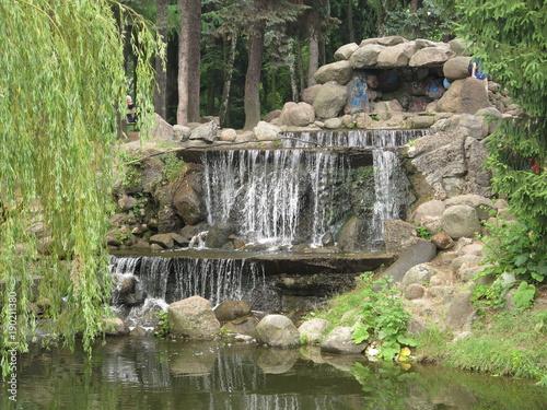 Park Skaryszewski - 190211380