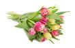 Beautiful tulips bouquet - 190235962