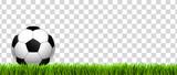 Fussball 2018 - 190344713