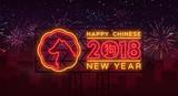New Chinese Year 201...