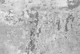 Abstract background of natural cement or stone old texture. Concrete gray texture. - 190553561