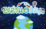 Earthday poster design with kids and earth - 190838903