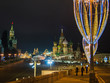 Christmas and New Year decoration in Moscow