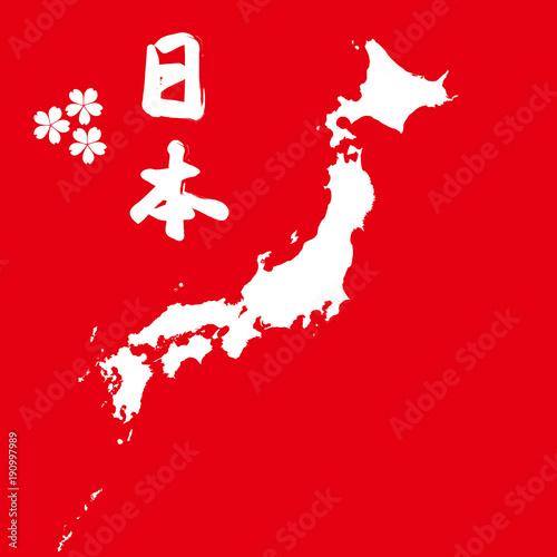 Deurstickers Rood traf. 赤と白の日本地図