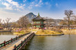 Spring at Gyeongbokgung Palace, Seoul, South Korea