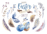 Watercolor happy easter set with flowers, feathers and eggs. Spring holiday decoration. Hand drawn April boho design. - 191036952