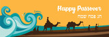 Jewish holiday banner template for Passover holiday. Group of People with Camels Caravan Riding in Realistic Wide Desert Sands in Middle East. - 191242363