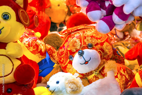 Papiers peints Pekin Red Ancient Dogs Chinese Lunar New Year Decorations Beijing China