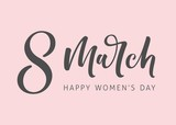 8th March Women's Day Lettering - 191339545