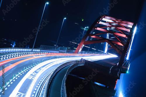 Nocny widok na most Atsudobashi