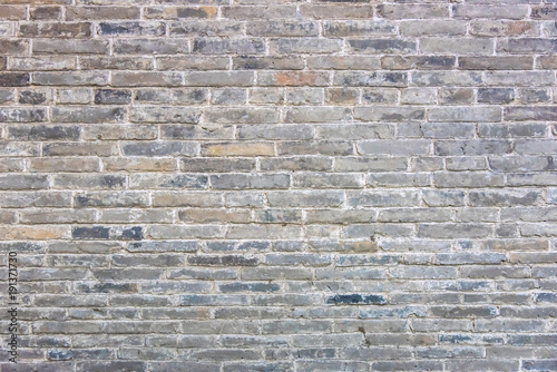 Old worn brick wall texture background. - 191371730