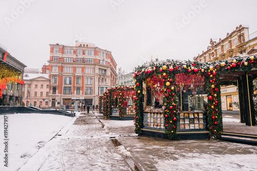 Staande foto Moskou Новогодняя ярмарка