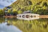 Suocui Bridge in the Jade Spring Park in Lijiang Old Town, China.