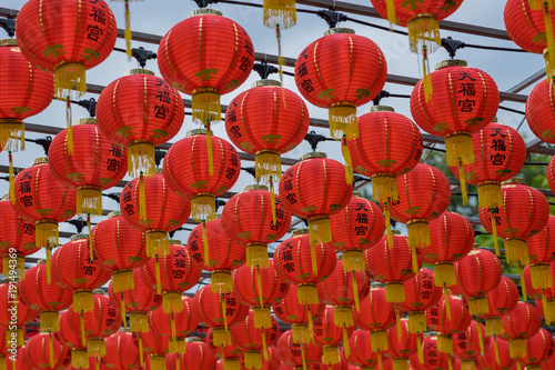 Fotobehang Tulpen Chinese Lanterns Decorations on the Street